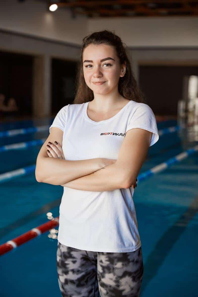 Виктория Савшак